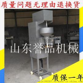 厂家供应全自动肉丸成型机-实心丸子成型机