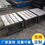 铸铁方箱 铸铁弯板  检验方箱 测量方箱品质保证