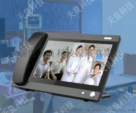 北京天良医院ICU病房家属探视系统品牌