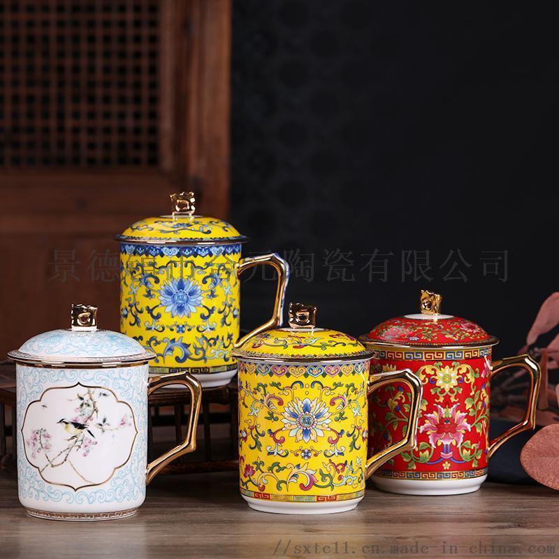 訂製廣告宣傳禮品陶瓷杯子,活動促銷禮品茶杯