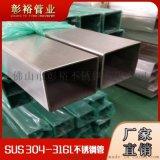 316不鏽鋼方管65*65*2.0食品烘焙設備