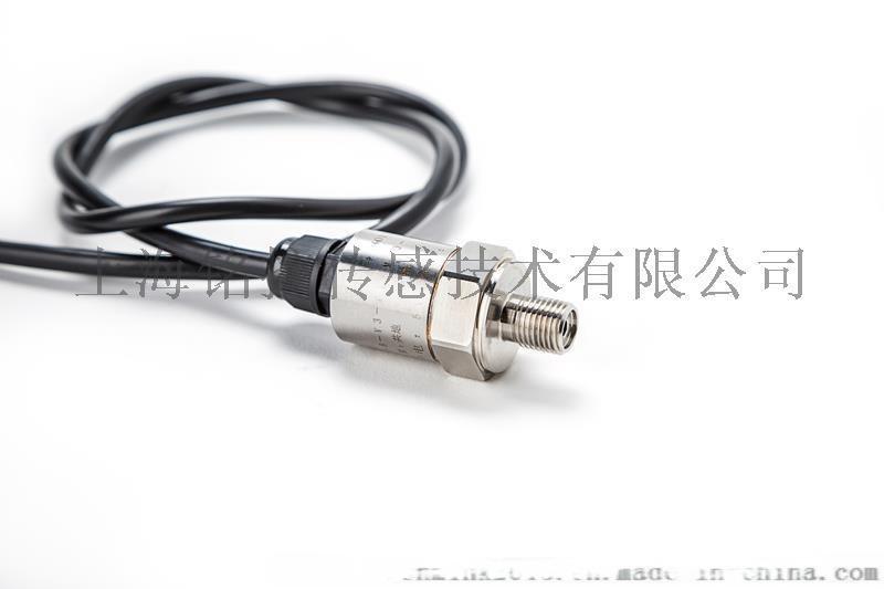 MD-G602喷码机压力传感器