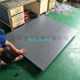 1吨电子地磅,碳钢2t平台秤,上海3吨磅秤