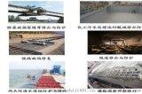 廣東廣州橋樑裂縫修補砂漿生產廠家