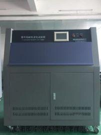 紫外线老化试验机/UV加速老化试验机
