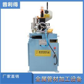 气动全自动切管机350液压无毛刺伺服全自动切割机