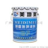 水性環保面漆 環保地板漆廠家直銷 美地美環保地板漆批發