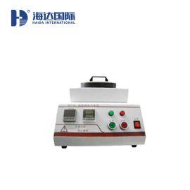 D-R829薄膜热收缩试验测试仪