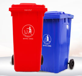 黄石240L干湿分类垃圾桶,4色分类垃圾桶品牌厂家