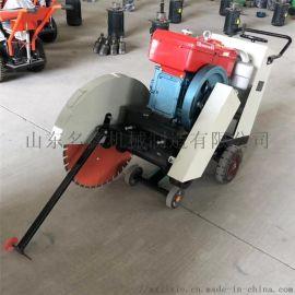 手推式马路切割机 混凝土路面汽油柴油电动切缝机
