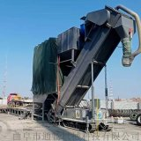 通畅卸灰机 集装箱粉煤灰卸灰机 水泥粉中转设备
