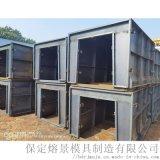 江西流水槽模具定做生產廠家