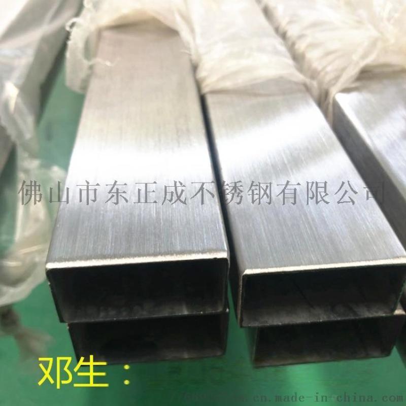 安徽304不鏽鋼矩型扁管,拉絲不鏽鋼矩型扁管規格表