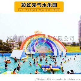 彩虹充气水滑梯是提高景区颜值的好选择