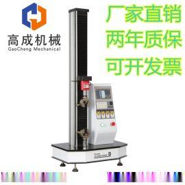 深圳拉力测试仪生产厂家