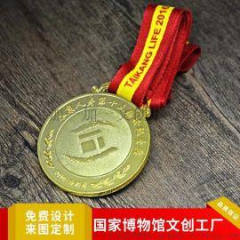 金屬獎牌定制廠家定做工藝品禮品比賽胸牌獎章勳章制作