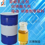 湿润剂原料异丙醇酰胺DF-21好的配伍性能