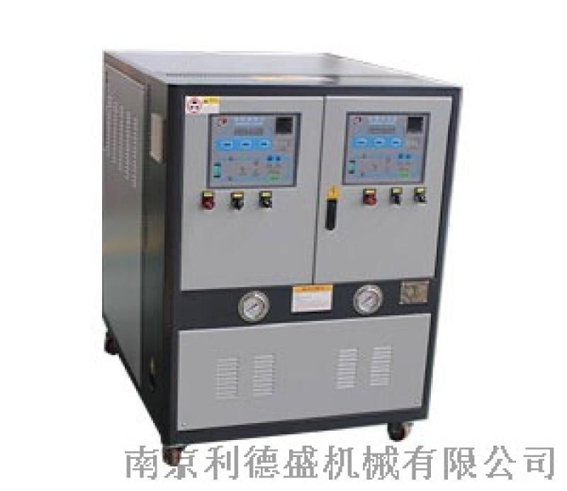 塑料射出專用模具溫度控制機