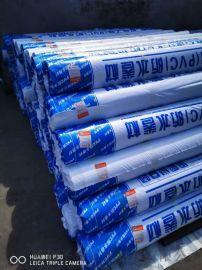 聚**乙烯PVC高分子防水卷材管廊 地下工程