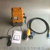 供應仿R14E-F1電動液壓泵,單動電動油壓泵
