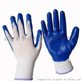 厂家直销白纱蓝**挂胶劳保防护防水手套