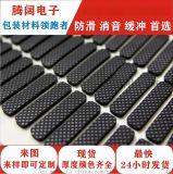 西安3M網格橡膠防滑腳墊