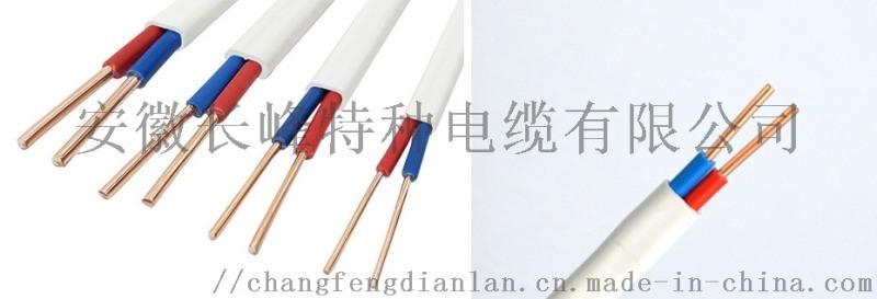 国标电气设备及照明装置用橡皮绝缘软电线厂家