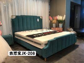 吉思宝床具|吉思宝双人床|吉思宝床