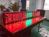 南京公交车全彩LED电子路牌