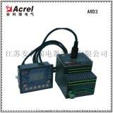 安科瑞ARD电动机保护器 马达保护