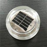 施路达太阳能原色玻璃道钉直径100mm