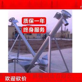 优质螺旋绞龙 不锈钢U型螺旋输送机 六九重工 特价