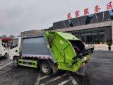 蓝牌凯马压缩式垃圾车