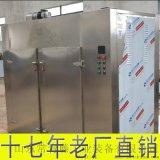 箱式干燥设备 药材烘干箱