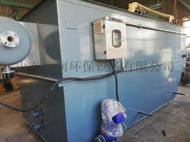 气浮机 溶气气浮机 环保产品