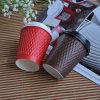 厂家一次性压纹双层咖啡奶茶杯加厚防烫定制印logo