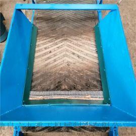 V型粮食装卸皮带输送机 lj8 推荐可移动皮带机