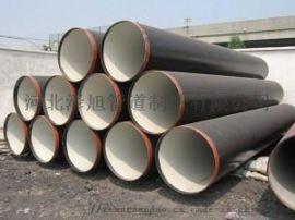 IPN8710饮水用防腐钢管