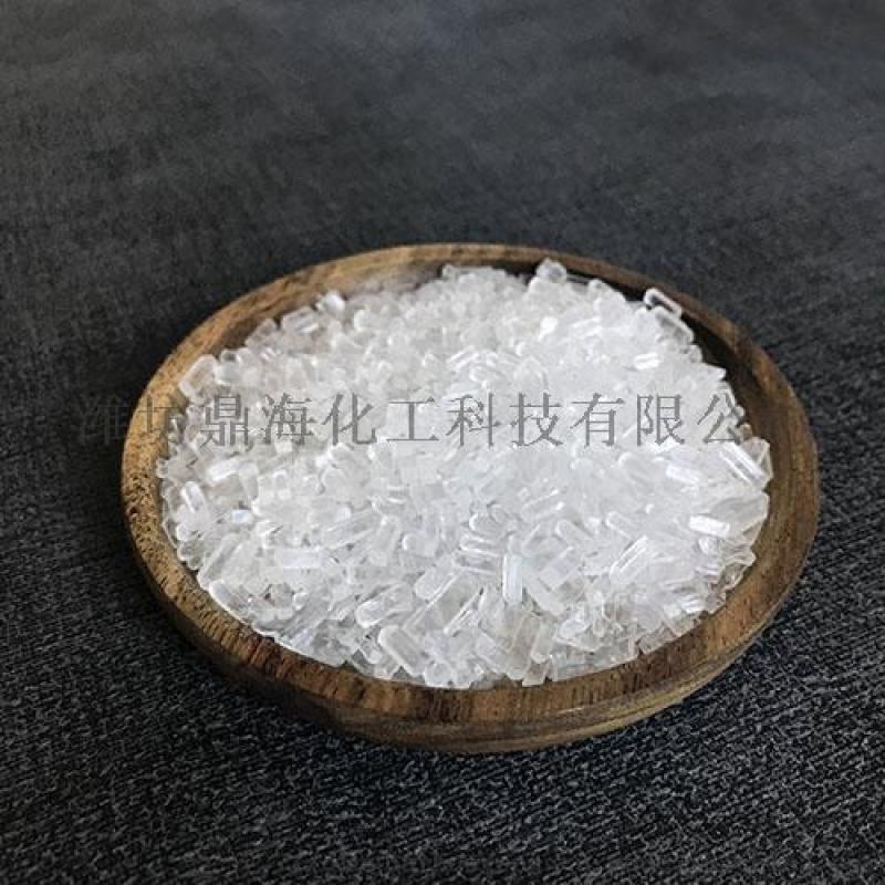 鼎海化工硫酸镁工业级厂家销售七水硫酸镁