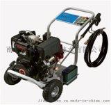 柴油動力高壓清洗機