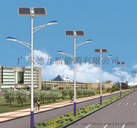 户外防水6米30瓦太阳能一体化路灯 农村道路灯 定制LED太阳能路灯