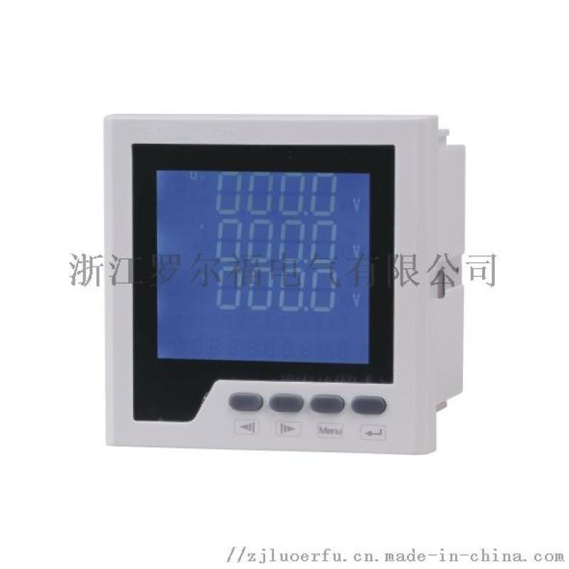 Z系列多功能网络电力仪表