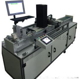 上海碼圖全自動理光UV噴碼機  高解析二維碼噴碼機