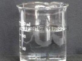高含量KH-171硅烷偶联剂