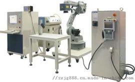 重庆北培区汽车配件激光焊接设备生产线
