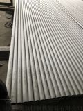 2205 AP级酸洗管厂 2205工业无缝钢管现货