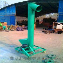 水泥输送机 不锈钢自动螺旋提升机 Ljxy 河南槽