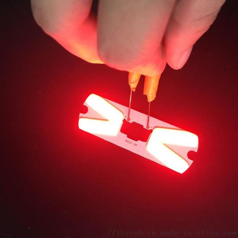 德规led自行车尾灯cob光源警示灯高端定制