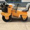 双驱土石方压实机 地基沥青草坪驾驶小型压路机