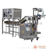 链斗式混合茶叶包装机 枸杞茶背封袋包装机